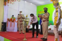 Induction of CISF at Talcher Fertilizers Limited (TFL), Talcher (Odisha) : Total 352 Units of CISF across the country