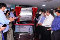 IndianOil's Northern Regional Office employs AI Powered Safe Entry Station for COVID19 Screening