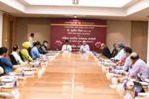 पंजाब नैशनल बैंक ने किया अखिल भारतीय राजभाषा संगोष्ठी का आयोजन