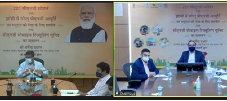Dharmendra Pradhan dedicates to the nation 201 CNG plants and commencement  of PNG supply in Jhansi;