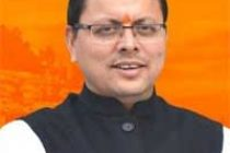 Dhami to take oath as 11th CM of Uttarakhand on Sunday