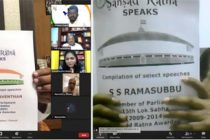 eBooks of select Parliamentary speeches of outstanding MPs released