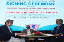 CPSE under Ministry of Power bags project under leadership of Union Power Minister, R K Singh
