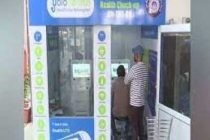 Yogi govt to set up 'health ATMs' in rural areas