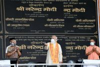 PM inaugurates and lays foundation stone of various development projects in Varanasi