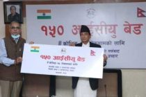 India gifts 150 ICU beds to Nepal