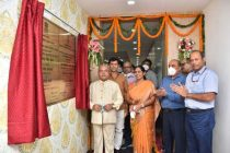 National Farmers Welfare Program Implementation Committee office inaugurated by Union Agriculture Minister Narendra Singh Tomar