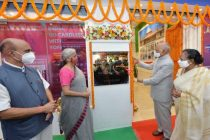 PRESIDENT KOVIND INAUGURATES STATE BANK OF INDIA BRANCH AT PRESIDENT'S ESTATE