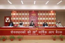 Punjab National Bank holds 20th AGM through Videoconference