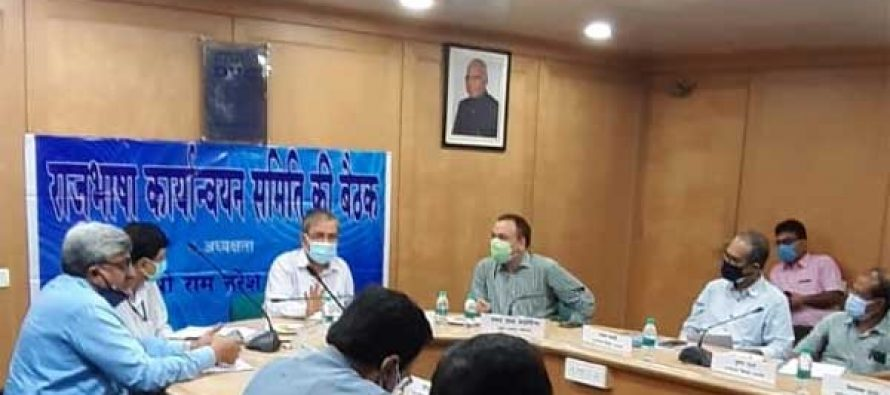 दामोदर घाटी निगम राजभाषा कार्यान्वयन समिति की बैठक