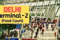 Delhi Airport set to reopen T2 on Thursday