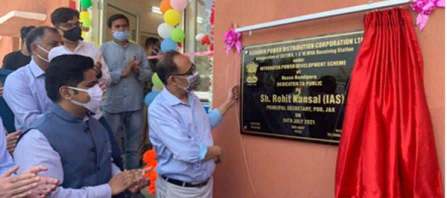 33/11kV 10 MVA Substation under the IPDS scheme inaugurated in Bandipora as part of 'Azadi ka Amrit Mahotsav'