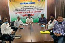 33/11kV 6.3 MVA Power Sub Station under the IPDS scheme of Government of India inaugurated in Nonial Nowshera as part of 'Azadi ka Amrit Mahotsav'