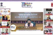 Minister of State launches 3rd ONGC handicraft project under Azadi Ka Amrit Mahotsav