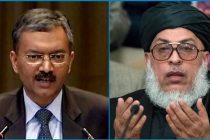 Taliban initiates dialogue with India in Qatar