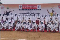 IndianOil launches Parivartan initiative; to give sports coaching to prison inmates