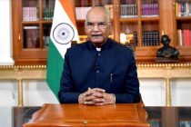 ADDRESS TO THE NATION BY THE PRESIDENT OF INDIA  RAM NATH KOVIND ON THE EVE OF INDIA'S 75TH INDEPENDENCE DAY