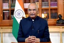 PRESIDENT OF INDIA'S GREETINGS ON THE EVE OF DUSSEHRA