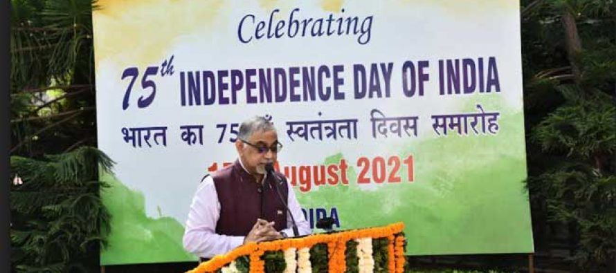 Oil India Limited celebrates 75th Independence Day