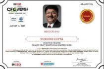 Subodh Gupta, Director (Finance), BHEL conferred BW 'Best CFO PSU' Award