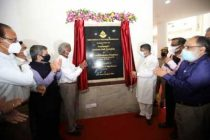 NEP to transform educational institutions into world-class centres: Union Minister