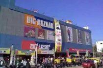 Future Retail, 7-Eleven scrap agreement for India
