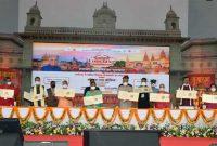 PRESIDENT OF INDIA INAUGURATES RAMAYANA CONCLAVE AT AYODHYA