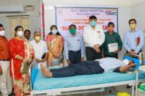 INAUGURATION OF BLOOD DONATION CAMP BY CMD, NLCIL