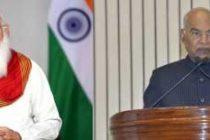 Prez, PM greet people on Janmashtami