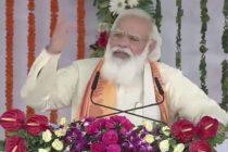 PM launches 35 climate-resilient crop varieties