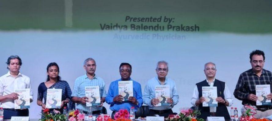 "Dr. Rajiv Kumar Vice Chairman, Niti Ayog along with vice chancellor G V Pant University unveiled a Book on "" Swadeshi Treatment of Pancreatitis Disease"" by Vaidya Balendu Prakash"