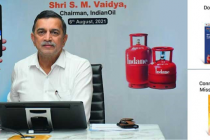 Indianoil Chairman launches missed call facility for availing new LPG connection PAN India