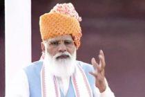 V-P, PM and LS Speaker jointly launch Sansad TV