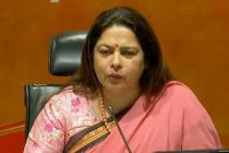 MoS for External Affairs, Meenakashi Lekhi to Visit Colombia and New York from Sep 4-9