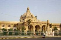 UP secretariat to be declared 'no weapon zone'