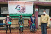 Balmer Lawrie celebrates 'Azadi ka Amrit Mahotsav'