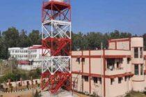 Jammu gets state-of-the-art Doppler Weather Radar
