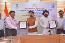 CIL to Contribute Rs. 75 crores to National Sports Development Fund (NSDF)
