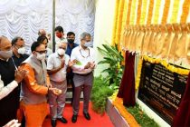 Minister of Heavy Industries inaugurates  state-of-the-art Data Centre at BHEL, Bengaluru
