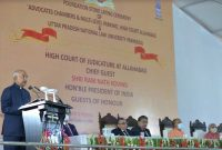 PRESIDENT OF INDIA LAYS FOUNDATION STONE FOR UTTAR PRADESH NATIONAL LAW UNIVERSITY AND NEW BUILDING COMPLEX OF ALLAHABAD HIGH COURT