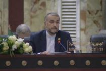 'Iran holding internal consultations on how to continue n-talks'