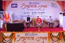 BHEL celebrates Utkrishthta Utsav