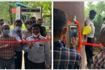 Contractor's Labour Information Management System (CLIMS) Access Bay inaugurated at NTPC Bongaigaon