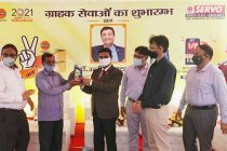 """IndianOil launches """"Pure Aur Poora Dono Hee"""" campaign & """"Free Petrol"""" scheme from Gorakhpur"""