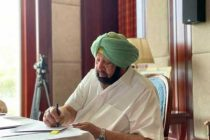 I resigned as I felt humiliated, says Amarinder Singh