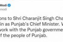 PM Modi greets new Punjab Chief Minister Charanjit Singh Channi