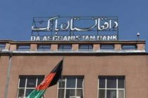 Afghan central bank allows merchants to withdraw $25,000 monthly
