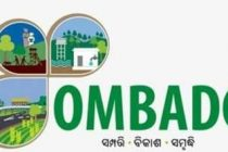 Odisha approves projects worth Rs 640 cr under OMBADC