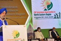 Conference on Oil and Gas opportunities in North Eastern Region held today