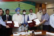 IGL AND SDMC INK MOU TO ESTABLISH WASTE TO ENERGY PLANT